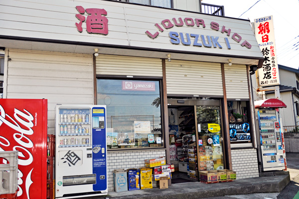 054suzukisaketen_DSC0923_600.jpg