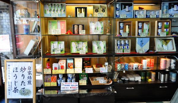 日本茶専門店 立川園