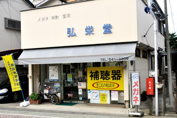 009_koeido_DSC0571_600.jpg