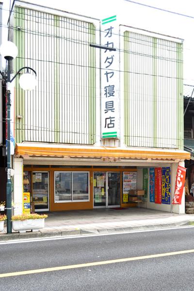 013_okadayashinguten_DSC0622_600.jpg