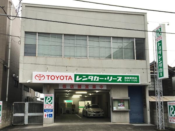 081toyotarentalease1_kounosu_01_600.jpg