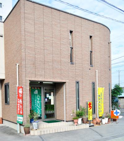 046mitsuboshiyakuhin_DSC0406_600.jpg