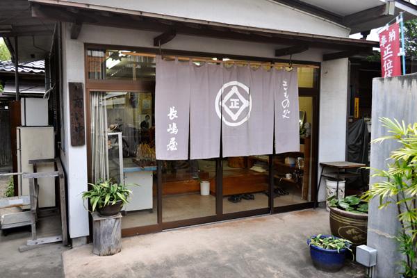024nagashimaya_DSC0353.jpg