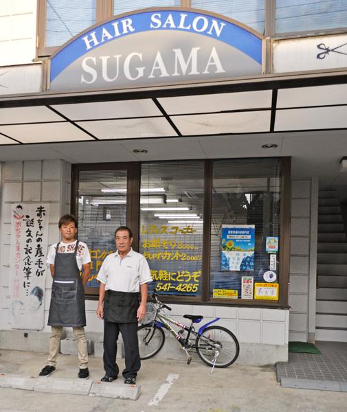 027sugama_DSC0451_600.jpg