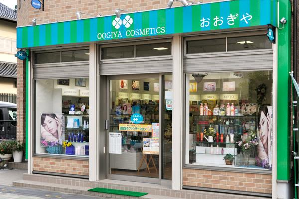 036ohgiyakeshohinten_DSC0419_600.jpg